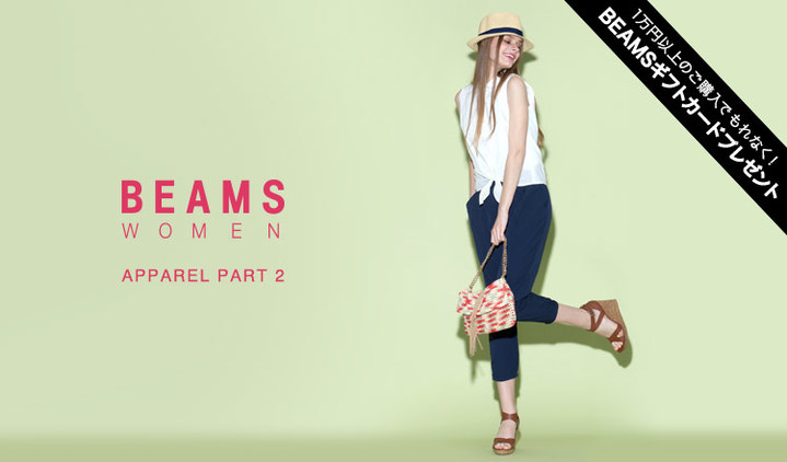 BEAMS WOMEN'S APPAREL PART 2