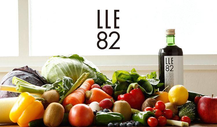 腸活サポートNo.1 発酵飲料 LLE82
