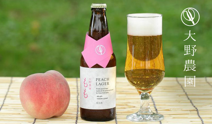 大野農園のAPPLE & PEACH LAGER