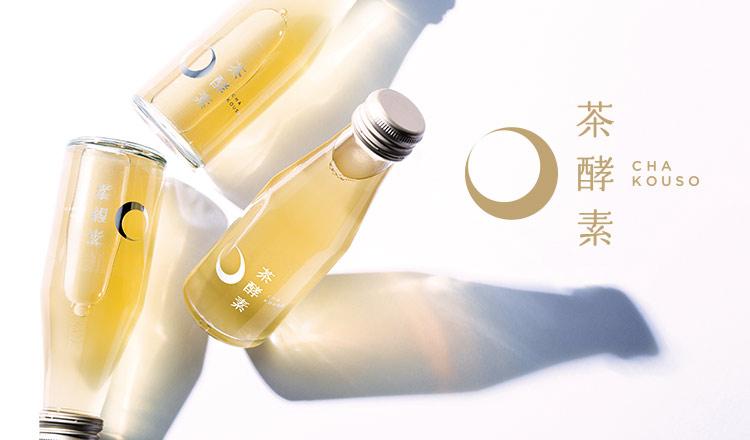 日本茶の発酵ドリンク CHAKOUSO