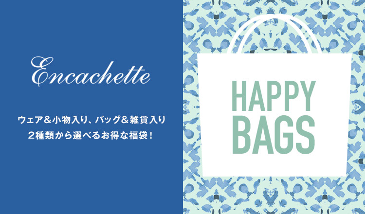 ENCACHETTE HAPPY BAG