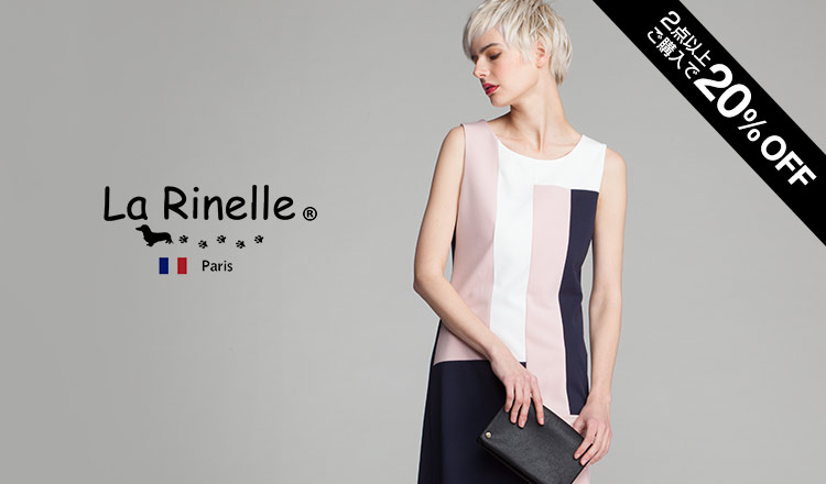 LA RINELLE -French Apparel Collection -