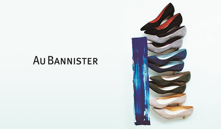 AU BANNISTER