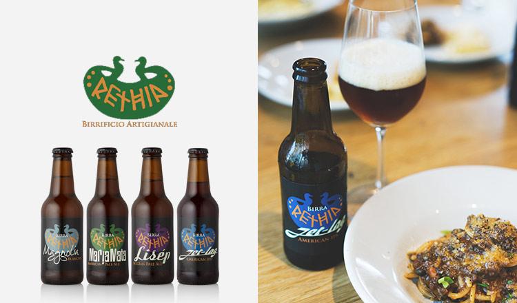 香るクラフトビール -RETHIA-