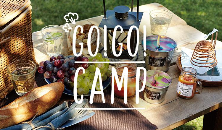 GO!GO! CAMP