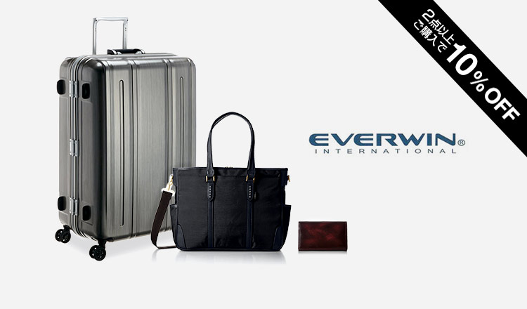 EVERWIN - TRAVEL & BUSINESS