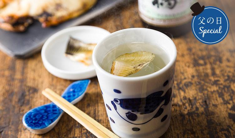 【父の日スペシャル】ふぐのヒレ酒セット