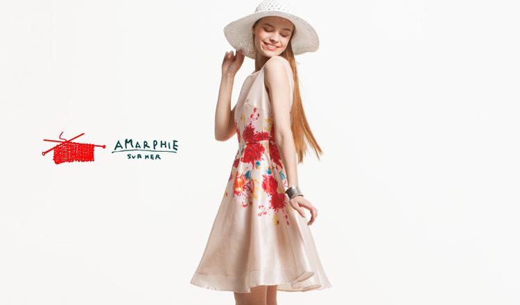 AMARPHIE