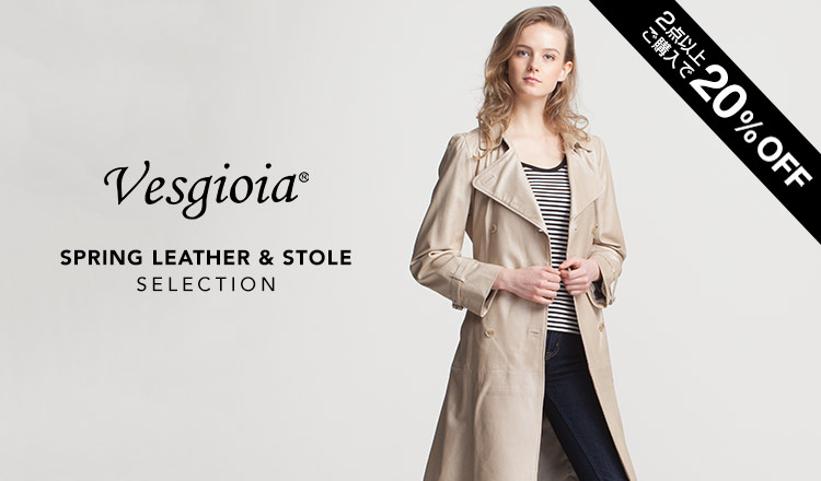 VESGIOIA SPRING LEATHER & STOLE SELECTION