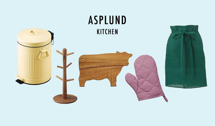 ASPLUND KITCHEN