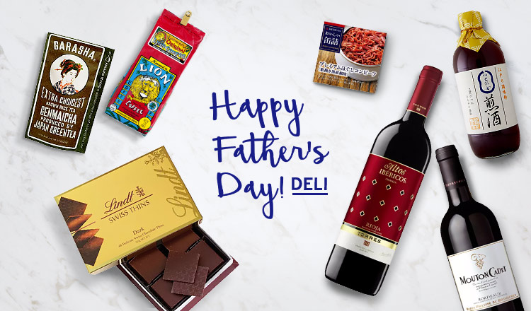 FATHER'S DAY GIFT DELI