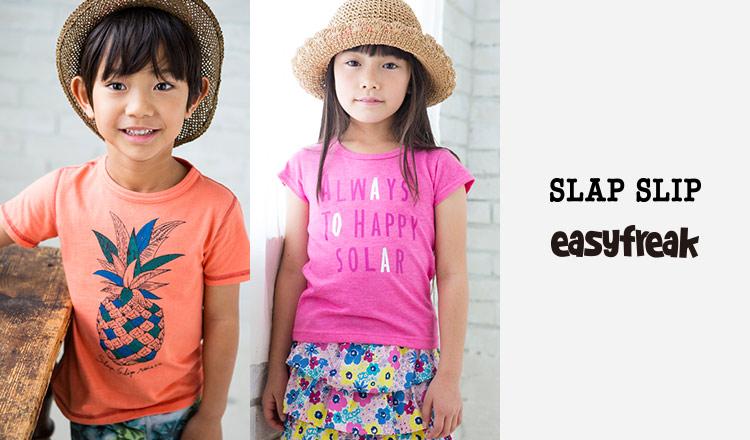 SLAP SLIP/EASY FREAK
