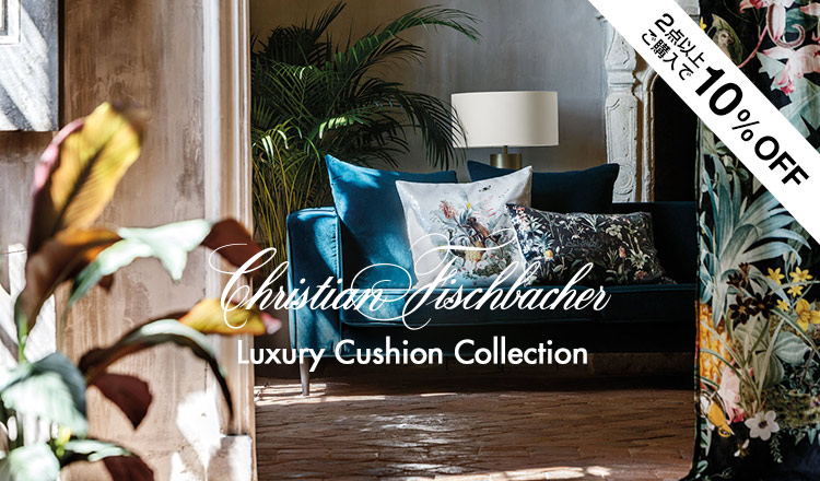 CHRISTIAN FISCHBACHER - Luxury Cushion Collection