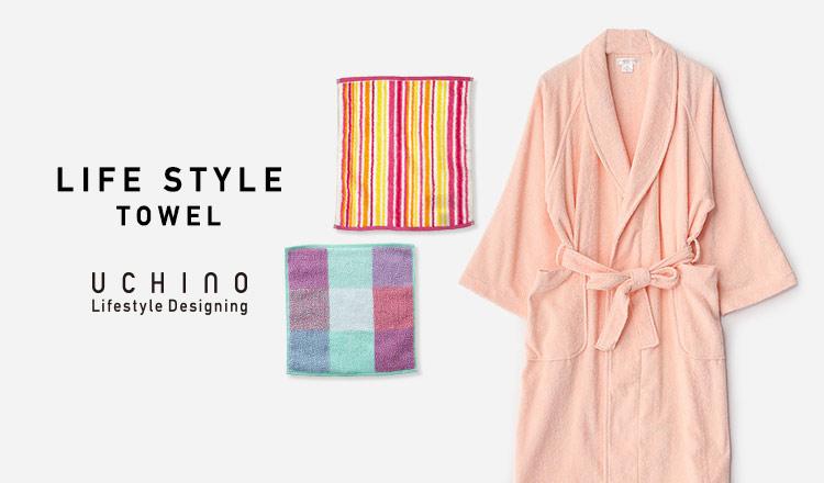 UCHINO LIFE STYLE-TOWEL-