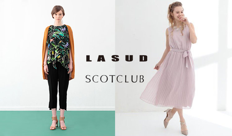 LASUD/SCOTCLUB