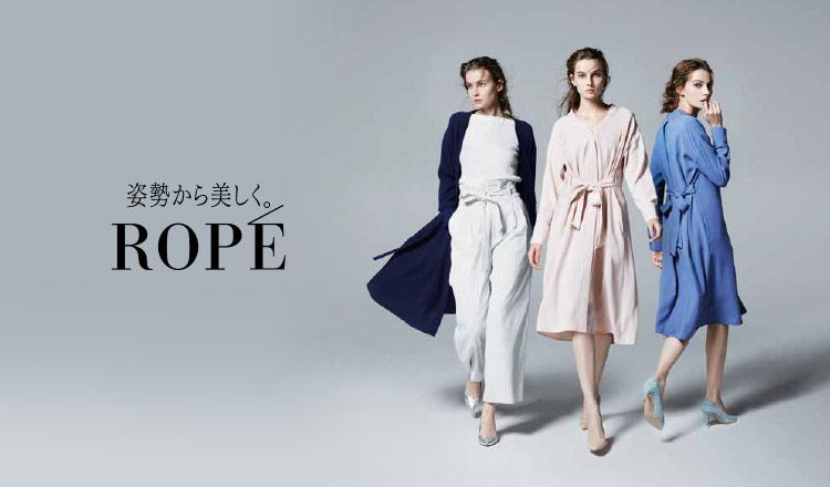 ROPE'/ROPE' mademoiselle
