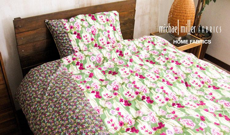 MICHAEL MILLER HOME FABRICS