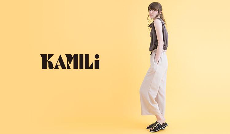 KAMILI