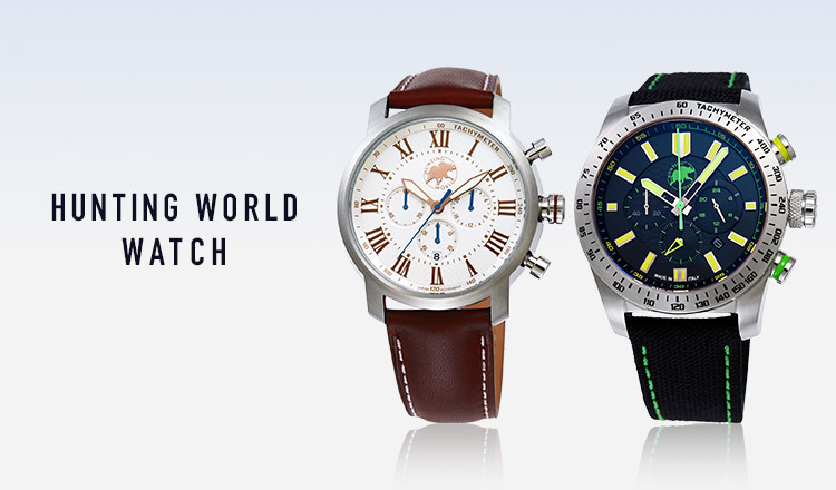 HUNTING WORLD WATCH