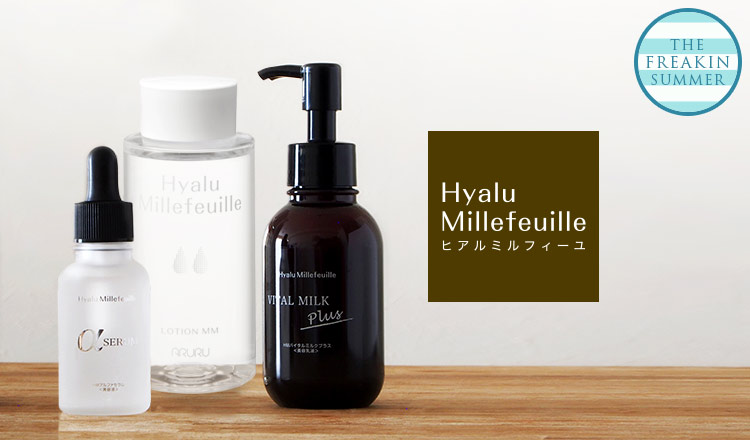 HYALU MILLEFEUILLE_THE FREAKIN SUMMER-BEAUTY-