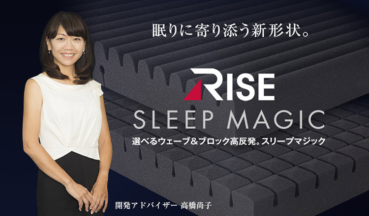 RISE -SLEEP MAGIC-