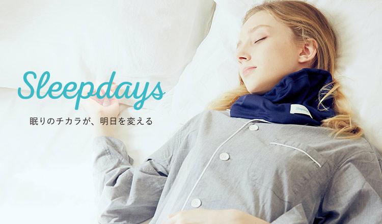 心地よい休息時間を SLEEPDAYS/BARTH
