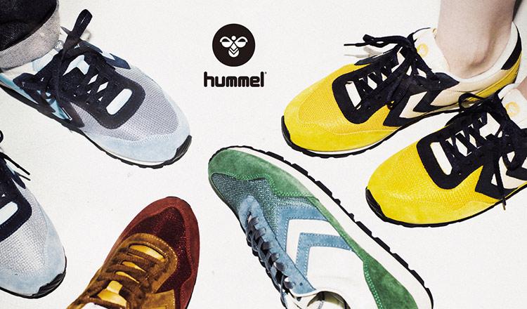 HUMMEL