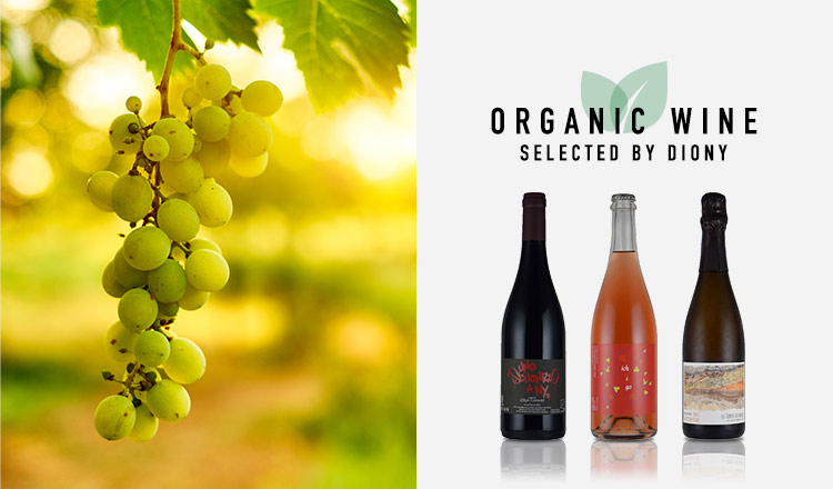 ORGANIC WINE SELECTED BY DIONY