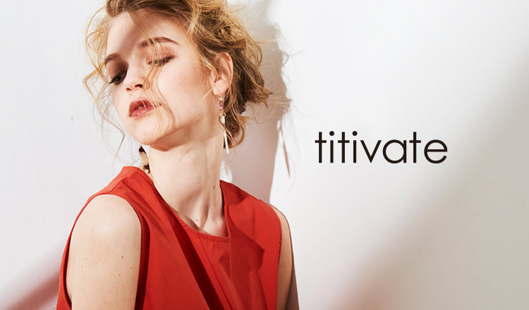 TITIVATE