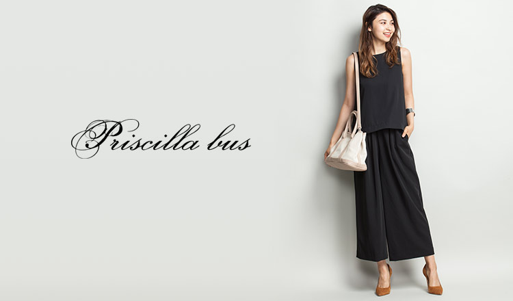 PRISCILLA BUS SUMMER COLLECTION