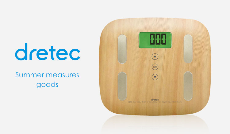 DRETEC -Summer measures goods-