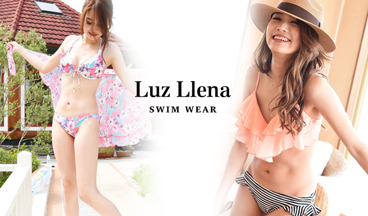 Luz Llena -SWIM WEAR-