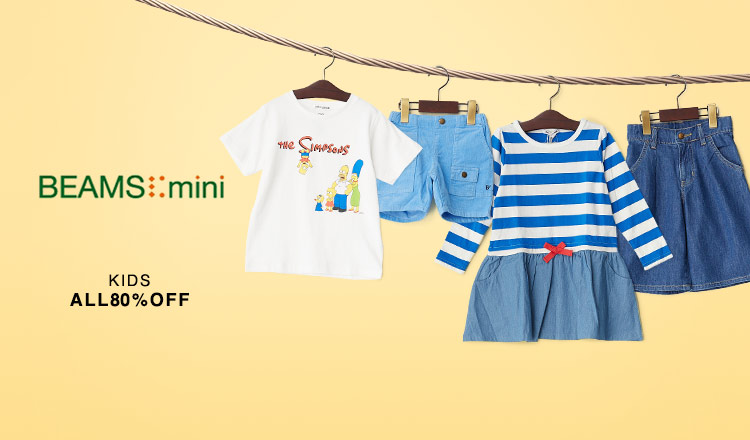 BEAMS KIDS ALL80%OFF