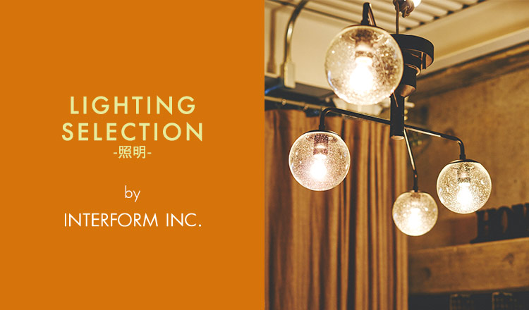 LIGHTING SELECTION BY INTERFORM