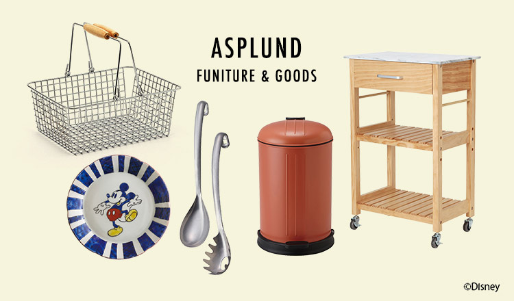 ASPLUND FUNITURE & GOODS