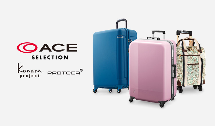 ACE SELECTION -LUGGAGE-