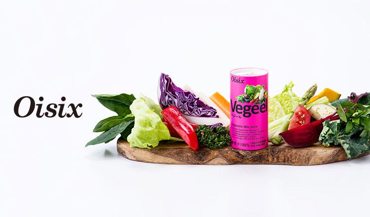 OISIX -Healthy Juice-