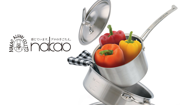 NAKAO POT & PAN SELECTION