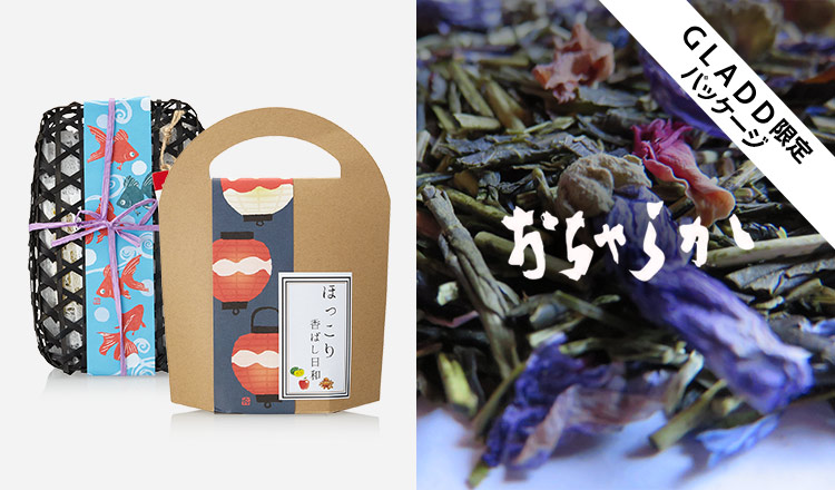 フレーバー日本茶 -OCHARAKA-
