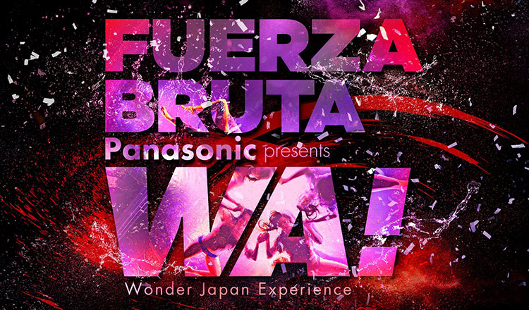 フエルサ ブルータ「Panasonic presents WA ! - Wonder Japan Experience」