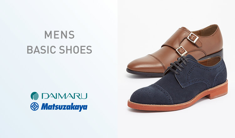 DAIMARU MATSUZAKAYA MENS BASIC SHOES
