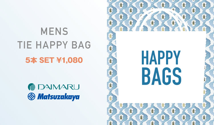 DAIMARU MATSUZAKAYA MENS TIE HAPPY BAG