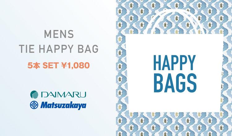 DAIMARU MATSUZAKAYA MENS TIE HAPPY BAG