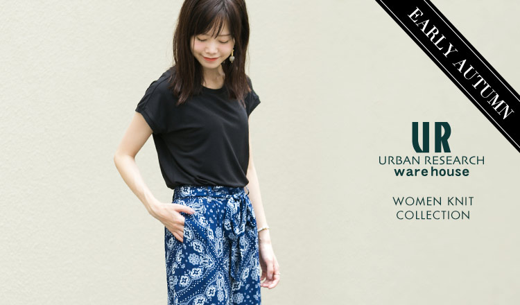 URBAN RESEARCH WAREHOUSE WOMEN KNIT COLLECTION_EARLY AUTUMN