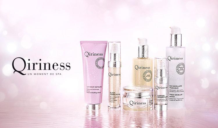 QIRINESS -パリ発のHome Spa 化粧品