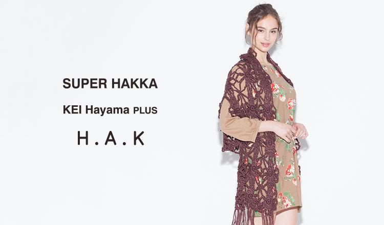SUPER HAKKA