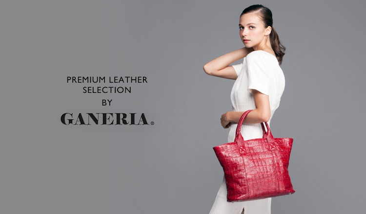 PREMIUM LEATHER SELECTION BY GANERIA