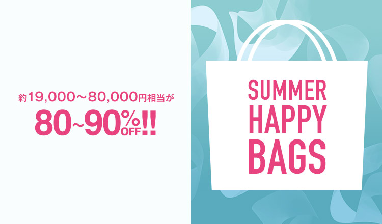 SUMMER HAPPY BAG