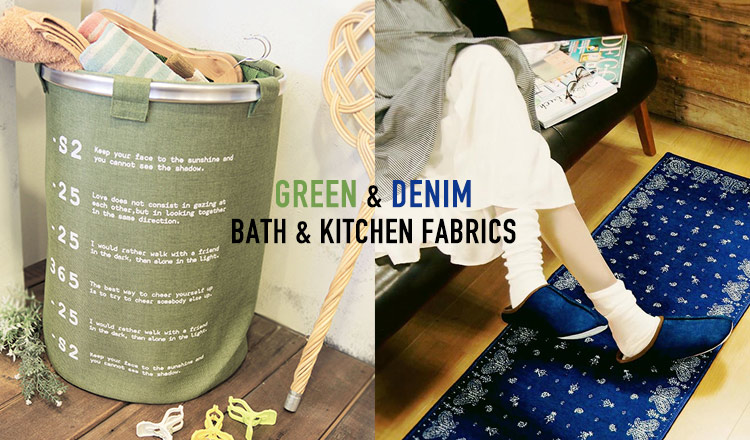 GREEN & DENIM -BATH & KITCHEN FABRICS