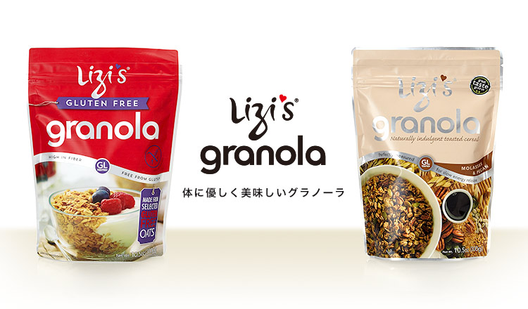 LIZI'S -体に優しく美味しいグラノーラ-